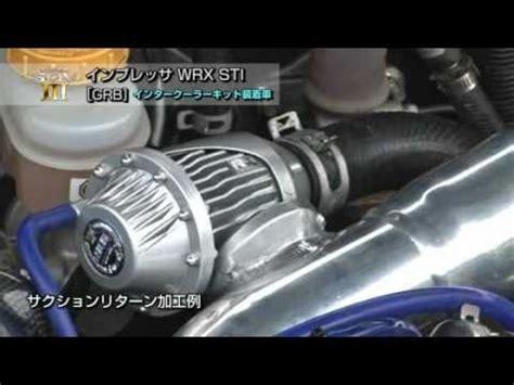 hks super sqv sequential blow  valve sound youtube