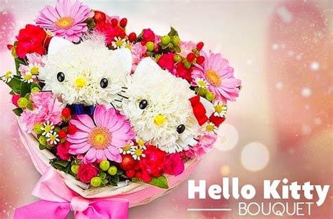 30% Off Rainbow Flowers & Gifts' Kitty Bouquet Promo