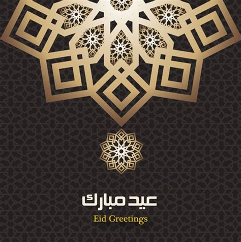 eid mubarak corporate greeting card chic arabic design