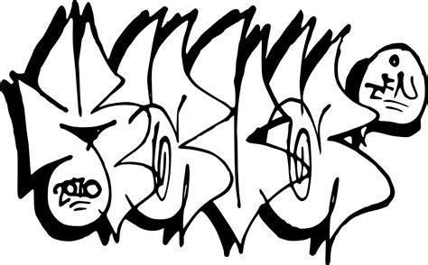 Abjad Grafiti Png : Graffiti Throwie Style Alphabet