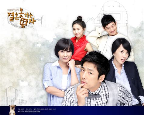 when can you get married ซ ร ย เกาหล the man who can t get married v2d 4 แผ น ซ บไทย