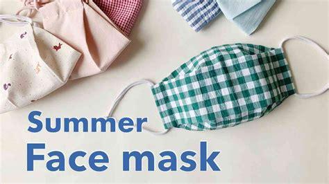 トーカイ マスク 作り方