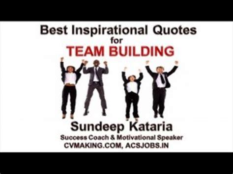 Employee Motivation Inspirational Quotes