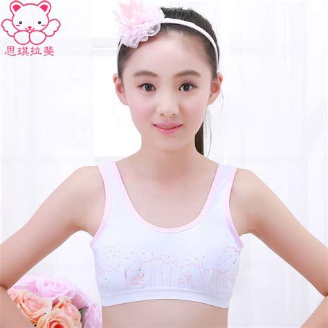fat girl childrens  stage underwear small vest girls