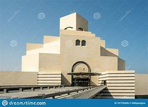 View, Of, Museum, Of, Islamic, Art, One, Of, The, World, U2019s, Most