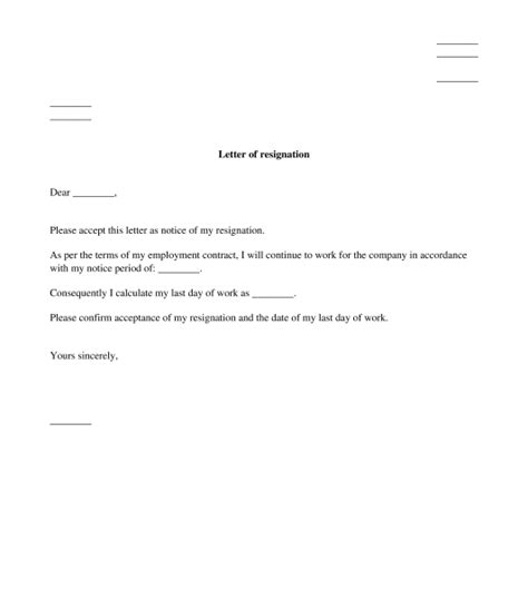 template  notice letter  employer