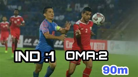 The men in bue will look to take revenge from. INDIA vs OMAN SCORE 2:1 FULL MATCH - YouTube