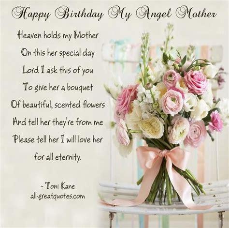 mother memorial birthday pics google search