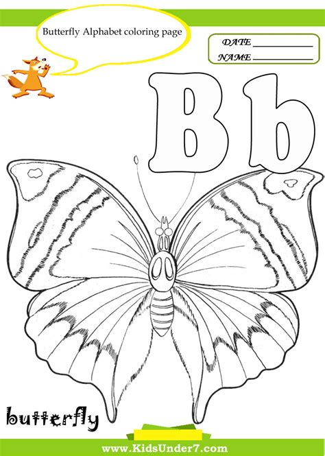 learn  fun alphabet  alphabet coloring pages