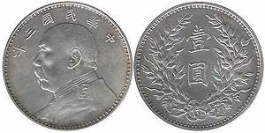 Coin De Finition Plinthe : 1 yuan 1914 china silver prices values ~ Melissatoandfro.com Idées de Décoration