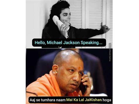funny jokes memes  yogi adityanath changing  names