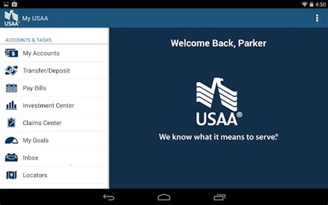 usaa mobile screenshot thumbnail