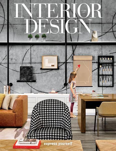 interior design october