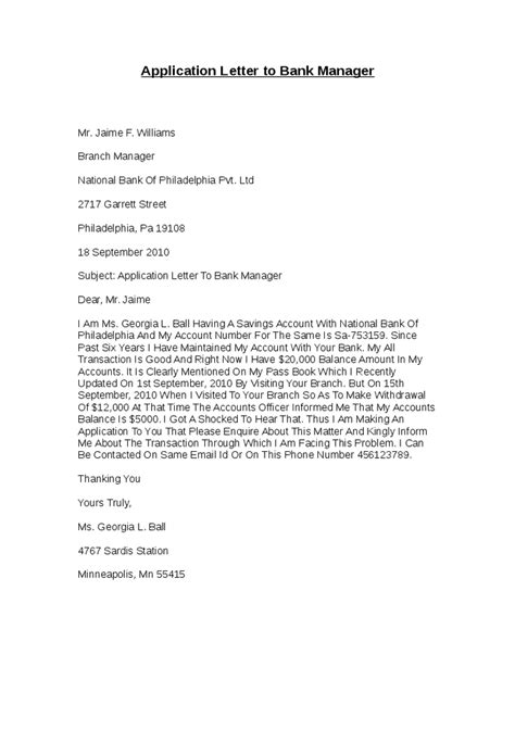 sle letter bank manager loan cover letter