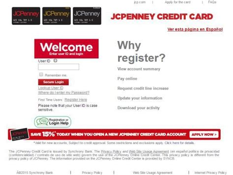 There are three available card levels at jc penney. www.jcpcreditcard.com: JCPenney Credit Card Login To Manage Online Account   Online accounting