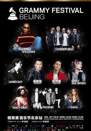 Strawberry music festival 2019 is already sold out. Buy Strawberry Music Festival 2018 Music Tickets in Shanghai