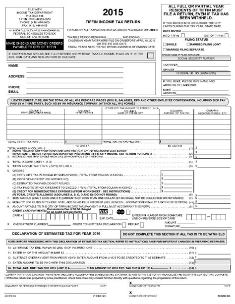 download 2015 tax forms income tax forms 2015 tax forms city of tiffin