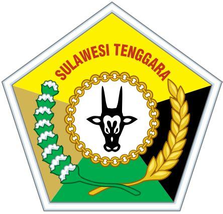 inilah daftar alamat kantor disnaker  provinsi sulawesi