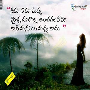 Download Sad Love Quotes in Telugu | verylovequotes.com