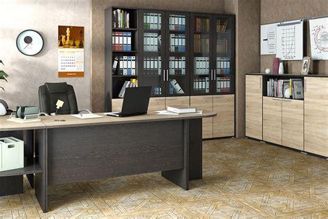 bureau du directeur bureau du directeur 4 arama mobilier