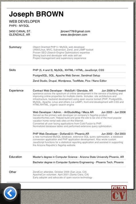 genetic counselor title docs trainee dental