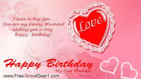 bday card  husband cute greeting  heart  pink