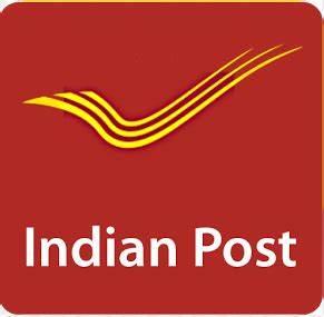 India Post Office jobs - Sarkari Result