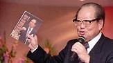 前考試院長邱創煥病逝!享耆壽96歲 又一「吹台青」辭世 東森新聞