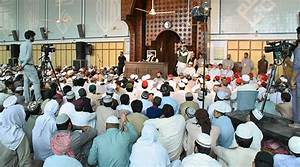 Fasting a means to spiritual & moral excellence: Dr Hassan ...