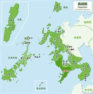 長崎県:長崎県 地図|ゼンリン地図 ...