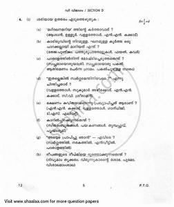 Classnotes  Science Class 9 Notes Jagran Josh