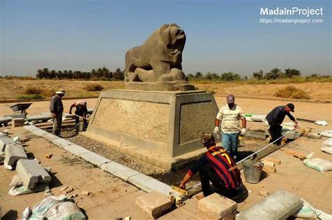 Lion Of Babylon Statue Madain Project En