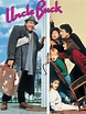Uncle Buck Cast and Crew | TV Guide