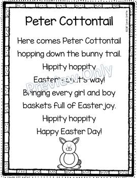 cottontail printable easter poem for tpt 360 | original 3037924 1