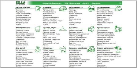 SS.lv - доска объявлений. СС лв. www.ss.lv - Рига - Интернет-магазины Латвии. GigaTrade.LV