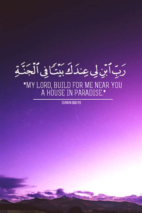 A Sincere Dua Of A Humble Servant Of Allah (swt) & What. Experience Resume Examples. Sample Resume For Cosmetology Student. Personal Trainer Resume. Custodian Resume. Scholarship Resume Example. Copywriter Resume. Example Resume No Work Experience. Resume Manufacturing