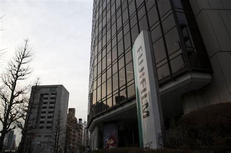 Fuji Tv To Revive new xerox ceo calls fujifilm s bid to renew merger talks