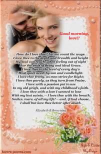 Good Morning My Love Poem