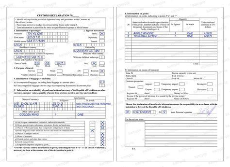indian customs declaration form uzbekistan travel tips how to get reservations tours