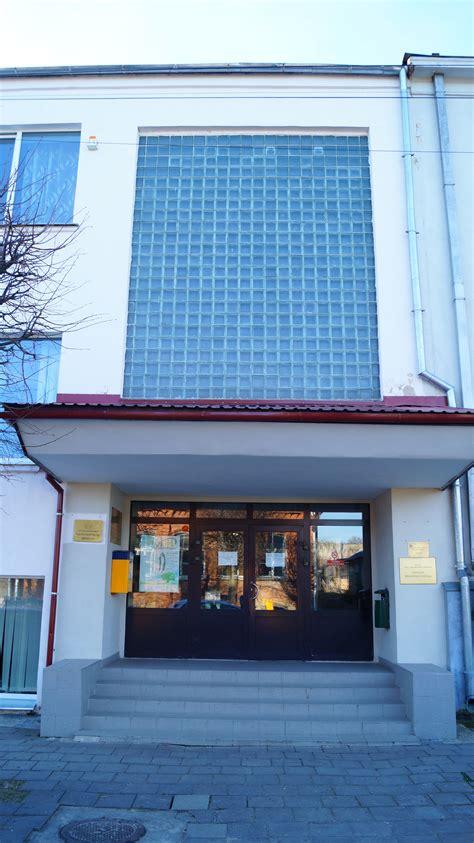 Krāslava, Skolas iela 9 - ZMNI