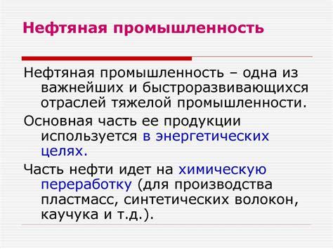 Развитие электроэнергетики в россии