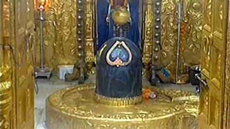 somnath jyotirlinga  darshan youtube
