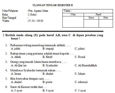 Indonesia, pai (pendidikan agama islam), pjok, b. Kumpulan Soal UTS SD/MI Kelas 1 Semester 2 Mata Pelajaran ...