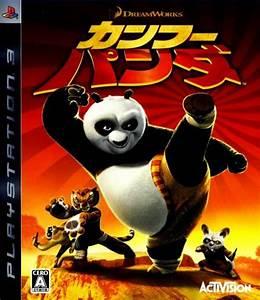 Kung Fu Panda Box Shot For Playstation 3 Gamefaqs