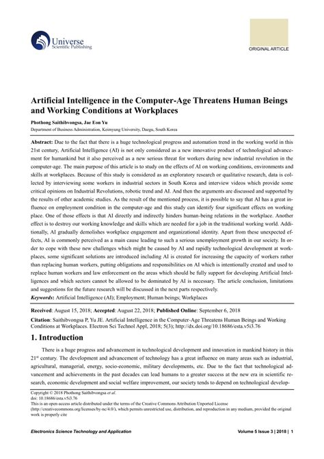 (PDF) Artificial Intelligence in the Computer-Age