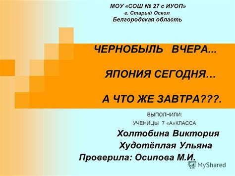 Альтернативные источники энергии в Белгородской области. Сравнить цены купить промышленные товары на маркетплейсе