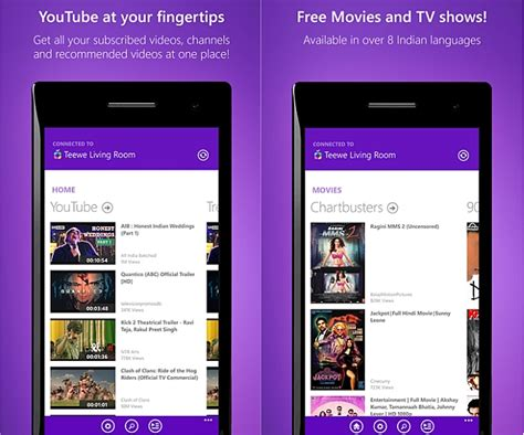 teewe app for windows phone 8 1 now available for download technology news