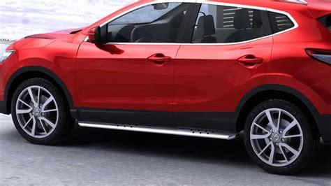 16Y4051 Antec-online.de Nissan Qashqai - Oval side bar 90 ...