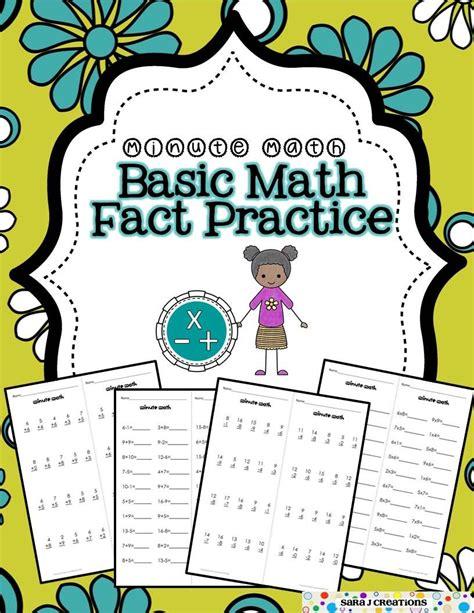 math fact fluency practice super second grade math