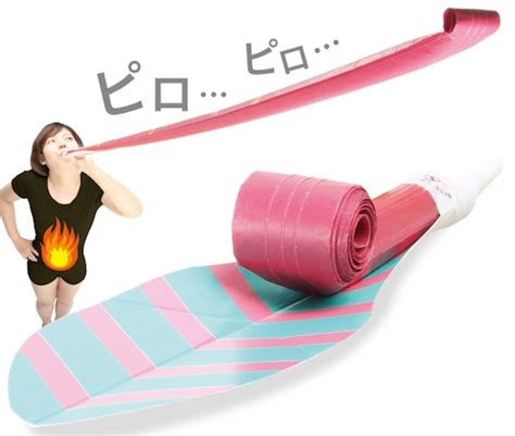 Long Piropiro Lung Exercise Tool: A party horn beauty